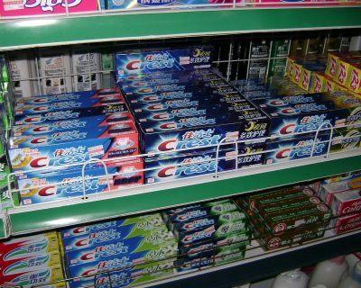 Merchandising et placement de produits